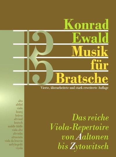 Konrad Ewald - Musik für Bratsche / Neuauflage